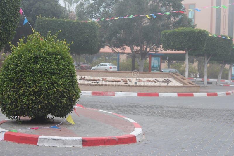 Islamitische universiteit royalty-vrije stock foto