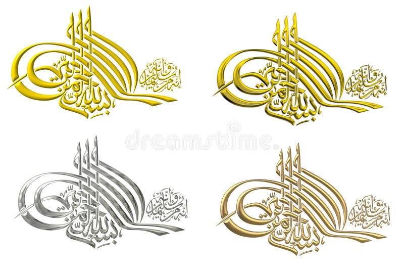 islamska 3 modlitwa royalty ilustracja