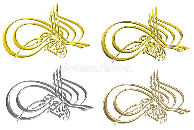 islamska 6 modlitwa royalty ilustracja