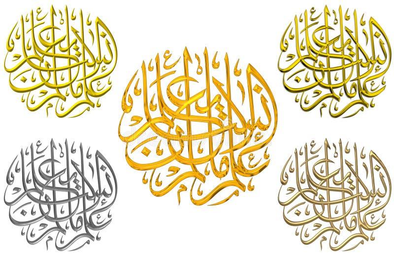 islamska 63 modlitwa royalty ilustracja