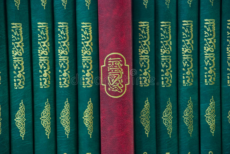 islamska biblioteka obraz royalty free