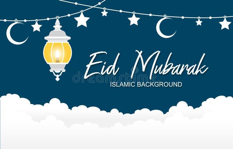 Islamska ilustracja Szczęśliwa Eid Mubarak księżyc Gwiazdowej chmury Latarniowa dekoracja ilustracji