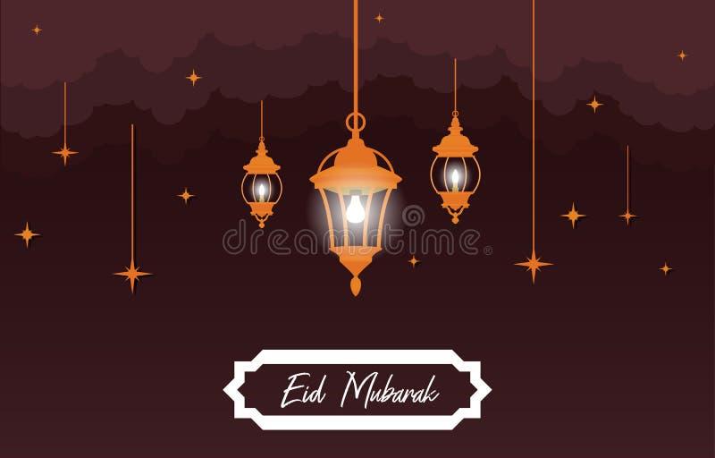 Islamska ilustracja Szczęśliwy Eid Mubarak z Latarniową gwiazdy chmury dekoracją royalty ilustracja