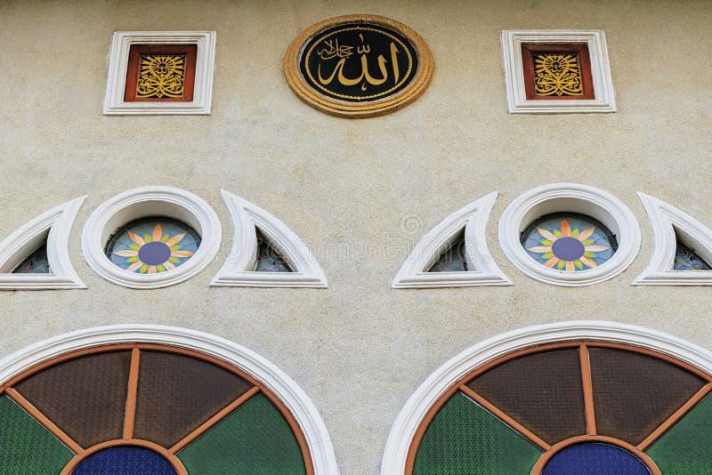 Islamska kaligrafia i symbole ozdabiamy ściany Arabscy symbole fotografia stock