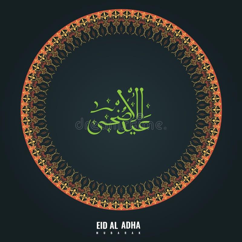Islamska kaligrafia tekst Eid Adha na colourful kwiecistym projekcie royalty ilustracja