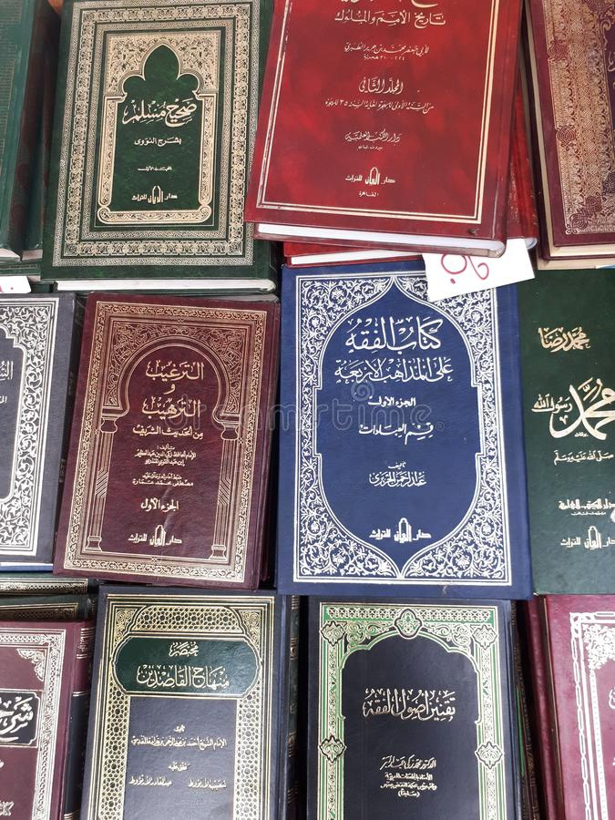 Islamska książka zdjęcia stock