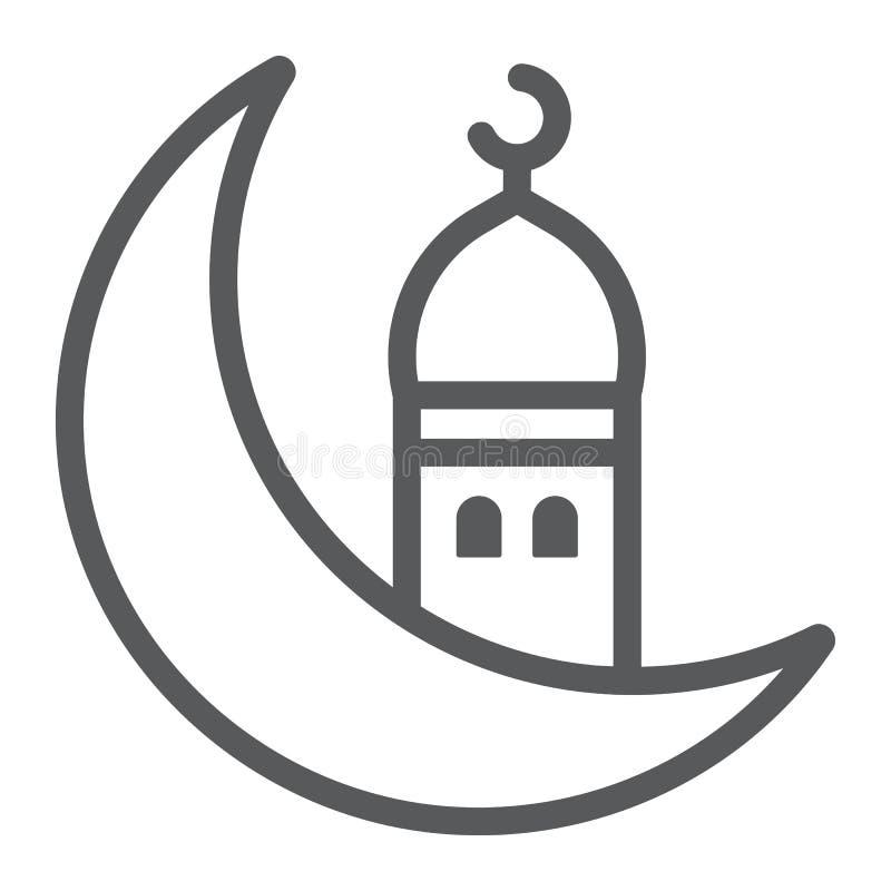 Islamska Ramadan linii ikona, język arabski i islam, ramadam kareem znak, wektorowe grafika, liniowy wzór na bielu ilustracji