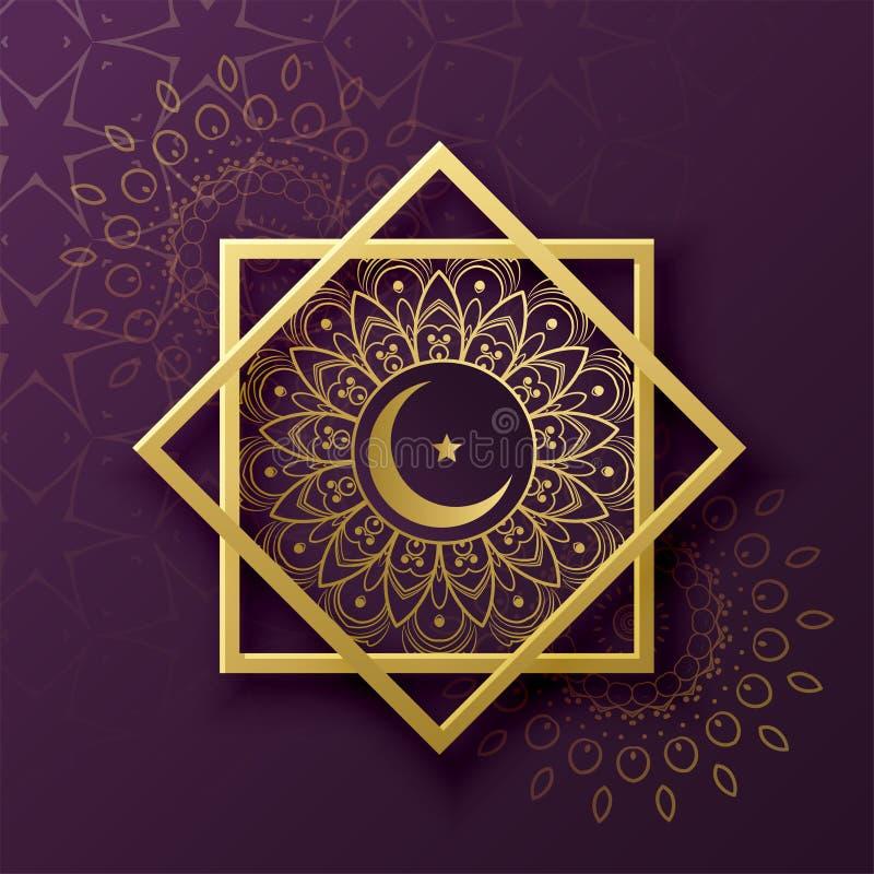 Islamska symbol dekoracja z półksiężyc księżyc dla eid festiwalu ilustracji