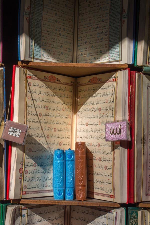 Islamski święta księga koran zdjęcie stock