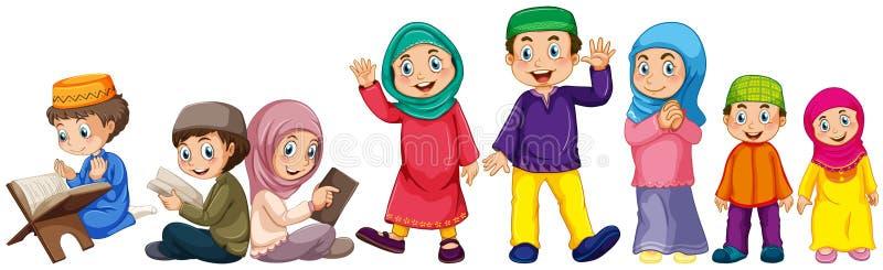 islamski royalty ilustracja