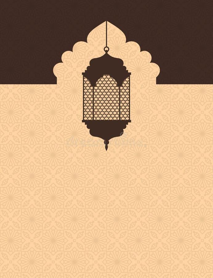Islamski brown tło z lampionem royalty ilustracja