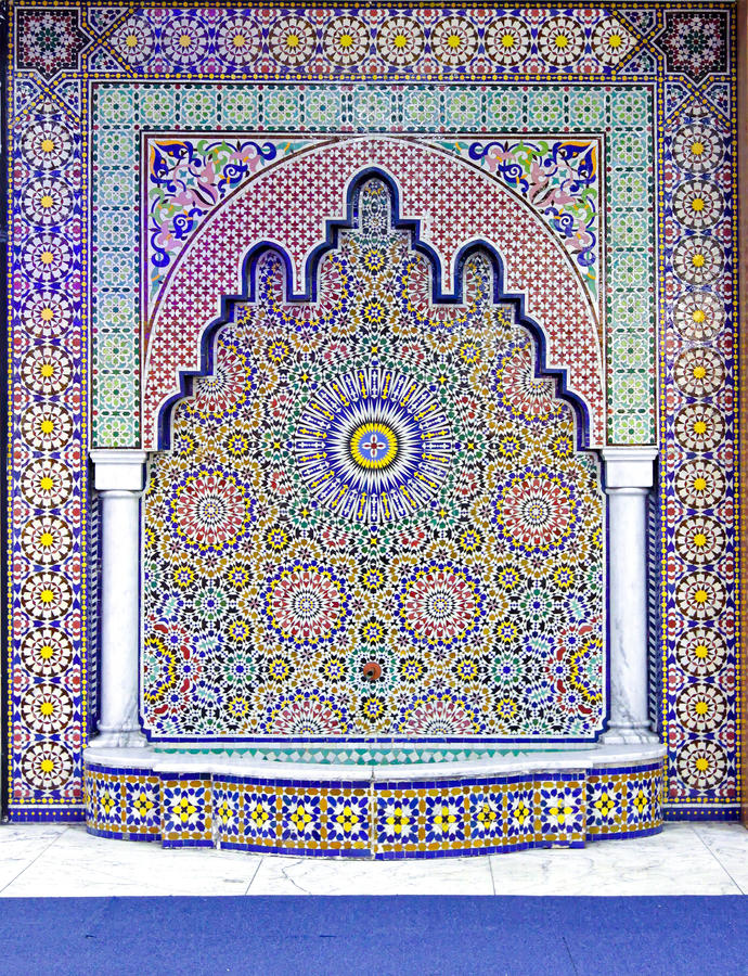islamski ja modli się obraz stock