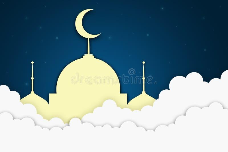 Islamski meczet w chmurach nocne niebo, Mubarak, Ramadan Kareem Wakacyjna symbol sylwetka, sztuka papieru styl ilustracji