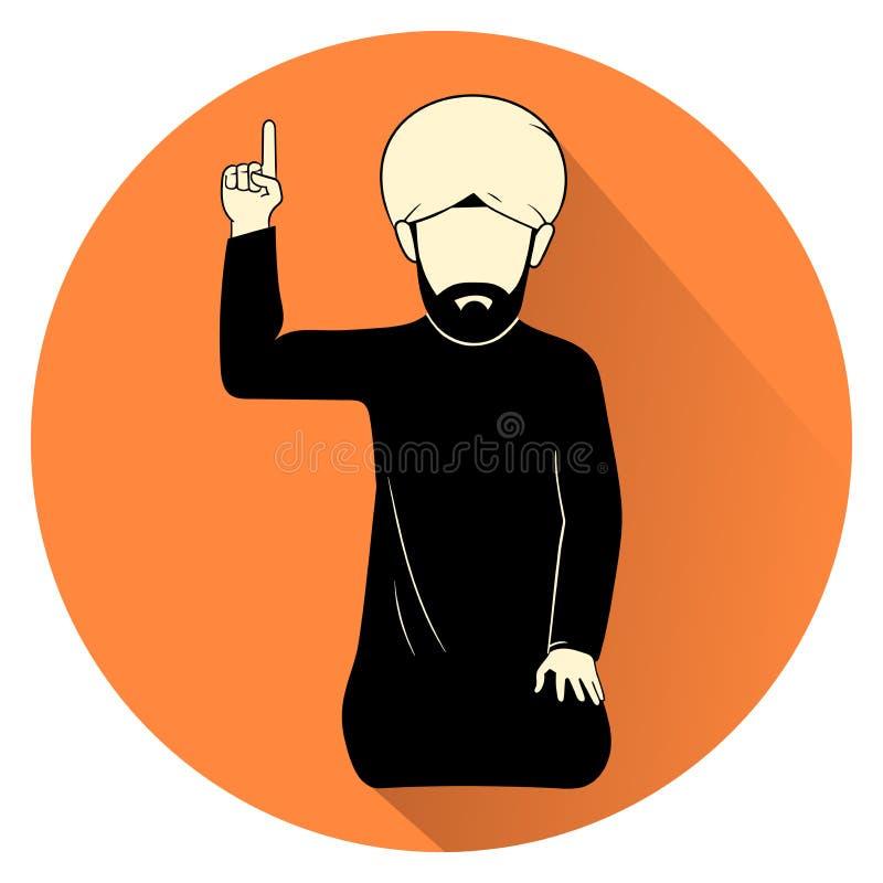 Islamski modlitewny symbol royalty ilustracja