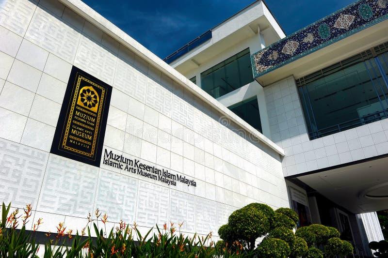 ISLAMSKI muzeum sztuki - KUALA LUMPUR obraz stock