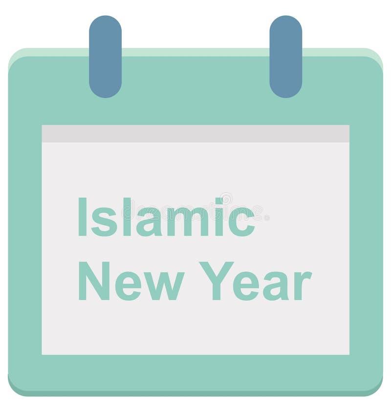Islamski nowy rok, islamskiego specjalne wydarzenie dnia Wektorowa ikona która może łatwo redagować lub modyfikująca ilustracja wektor