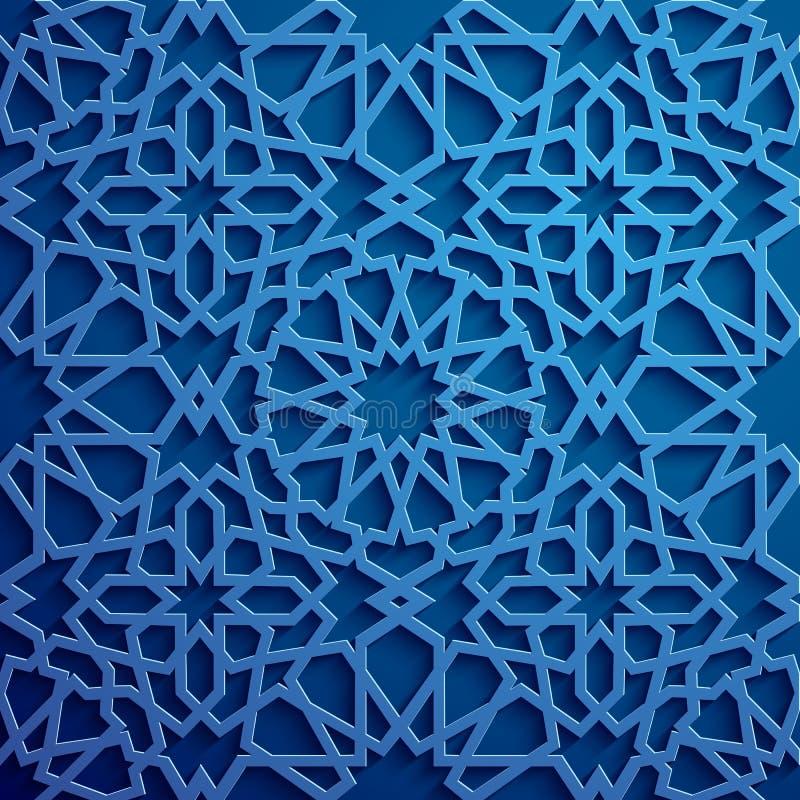 Islamski ornamentu wektor, perski motiff 3d Ramadan round wzoru islamscy elementy Geometryczny kółkowy ornamentacyjny ilustracji