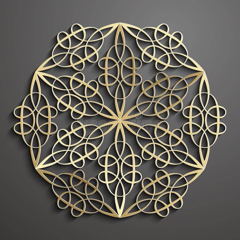 Islamski ornamentu wektor, perski motiff 3d Ramadan round wzoru islamscy elementy Geometryczny loga szablonu set ilustracja wektor