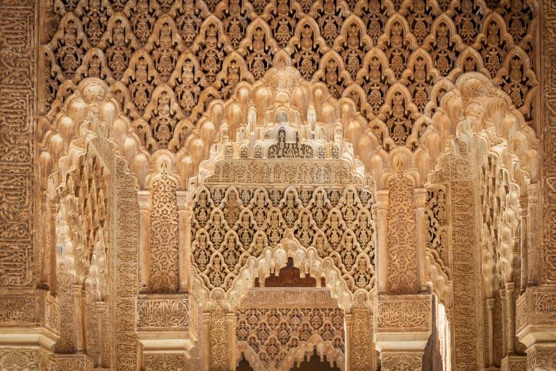 Islamski pałac wnętrze zdjęcie stock