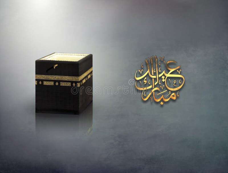 Islamski pojęcie adha powitanie i kaaba Święty miesiąc dla hadża w islamu ilustracja wektor