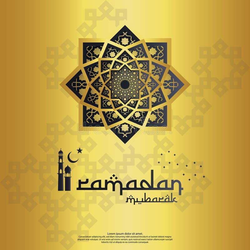 Islamski projekta pojęcie abstrakcjonistyczny mandala z deseniowym ornamentu i lampionu elementem Ramadan Kareem lub Eid Mubarak  ilustracji