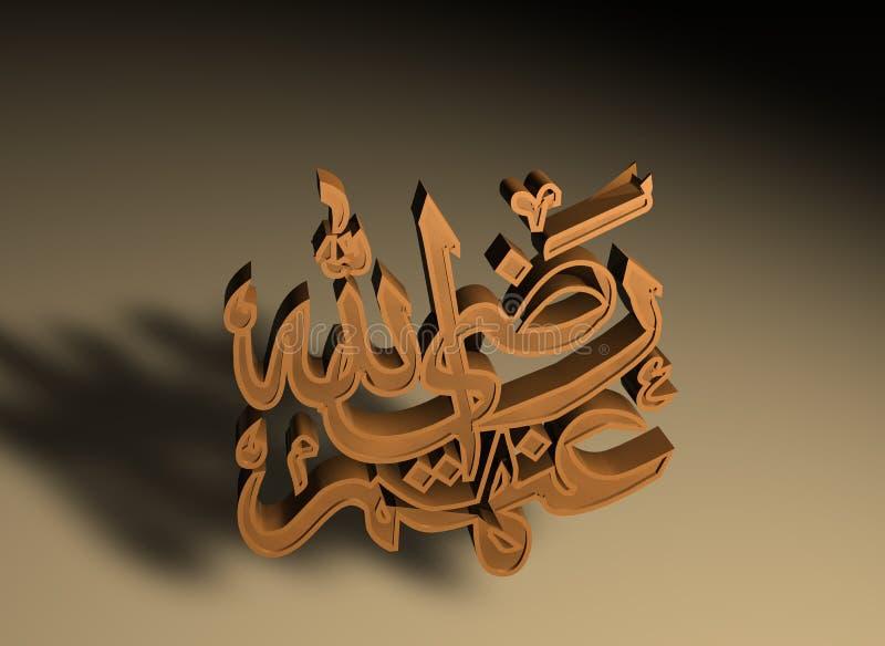 islamski religijny symbol royalty ilustracja