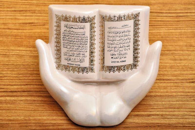 Islamski Symbol Obrazy Royalty Free