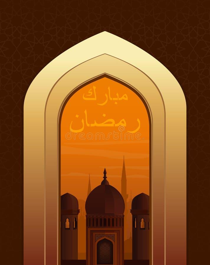 Islamski tło dla Muzułmańskiego świętowania ilustracji