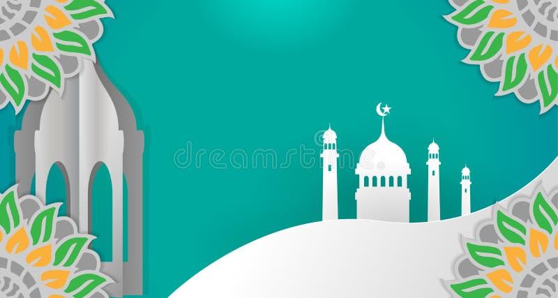 Islamski tło jest pusty zielonego koloru gradacji przewaga z atrakcyjnymi kolorów gradientami ilustracji