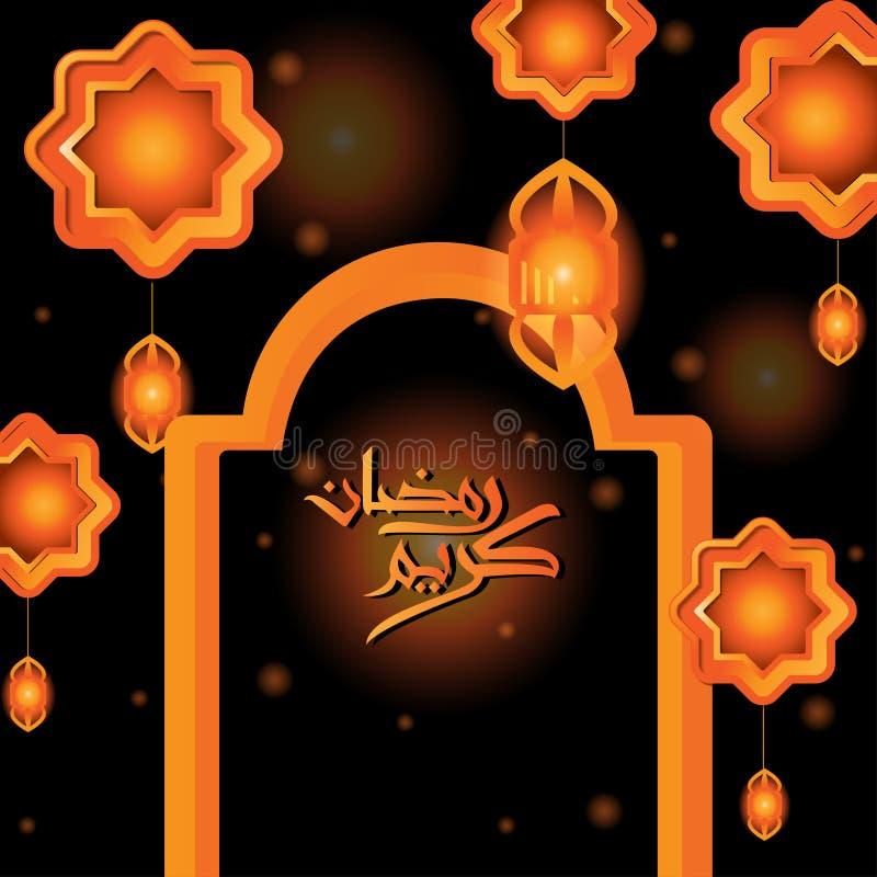 Islamski tło szablon dla sztandaru ilustracja wektor