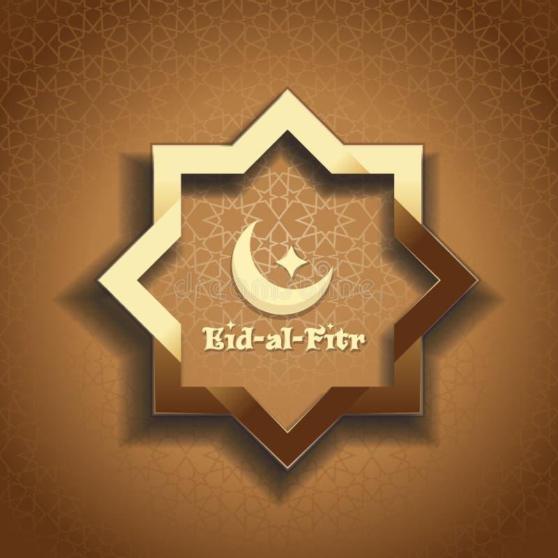 Islamski tło z inskrypcją - Eid al-Fitr ilustracja wektor