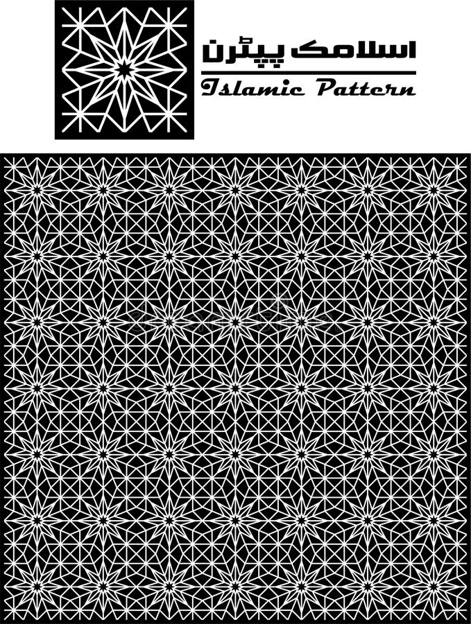 islamski wzór zdjęcia royalty free