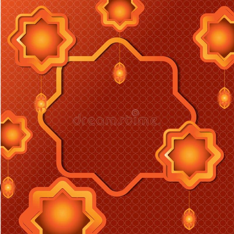 Islamski złocisty tło szablon ilustracja wektor