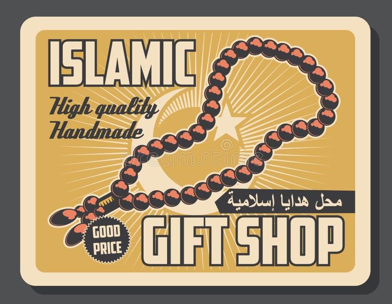 Islamskiego Muzułmańskiego religijnego sklepu wektorowy retro plakat ilustracja wektor