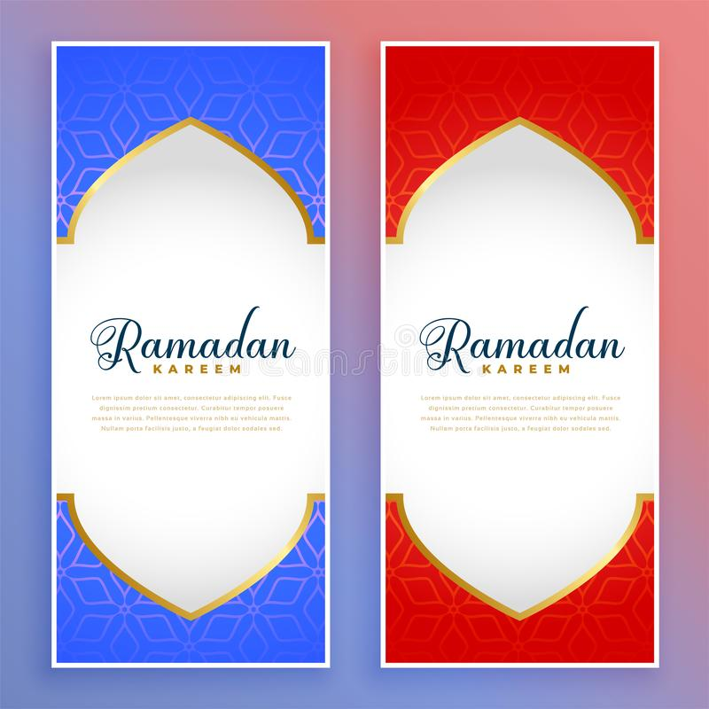 Islamskiego Ramadan kareem sztandaru arabski projekt ilustracja wektor