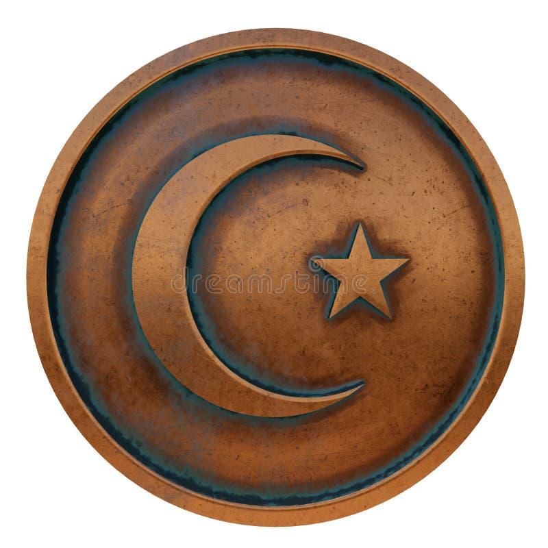 Islamsymbool op het muntstuk van het kopermetaal stock fotografie