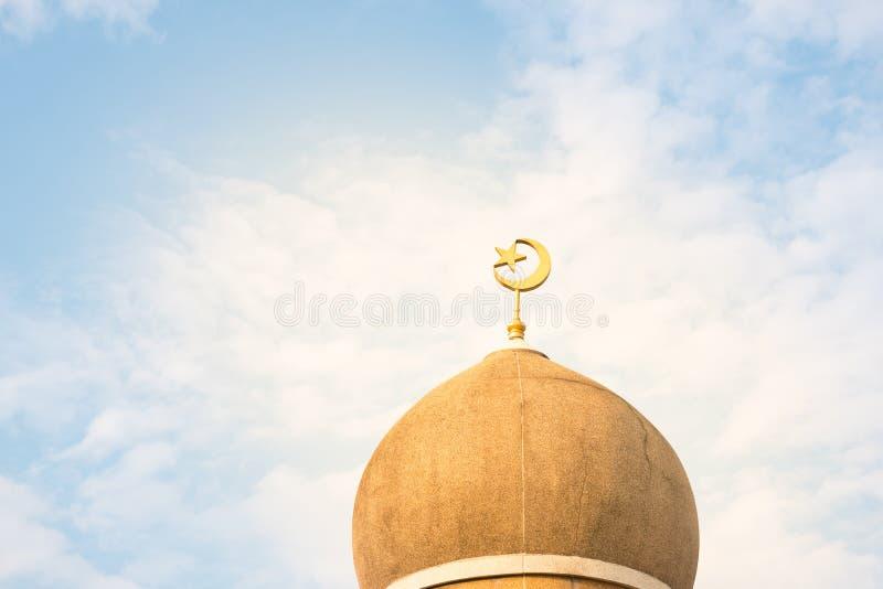 Islamteken royalty-vrije stock afbeeldingen