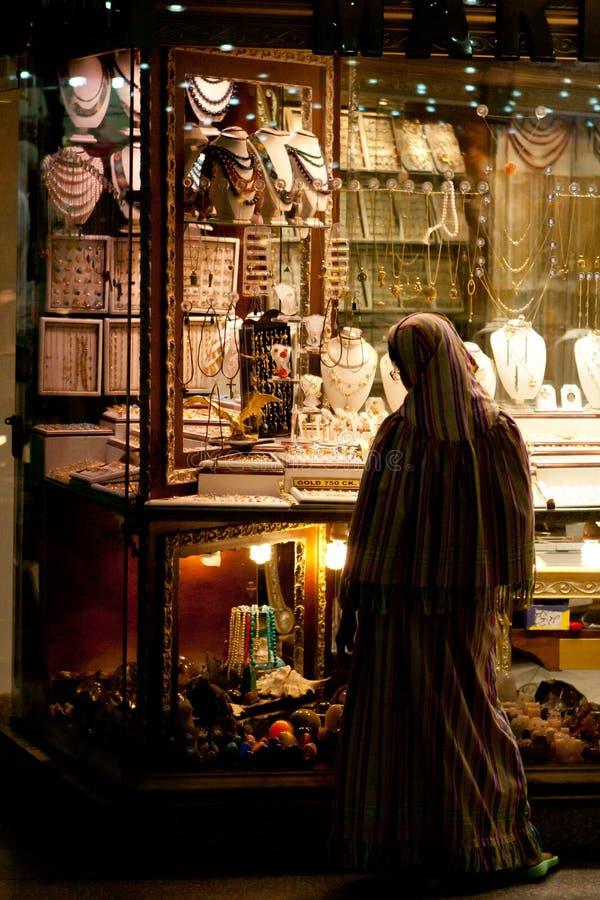 islamu klejnotu spojrzenia s kobieta ilustracja wektor