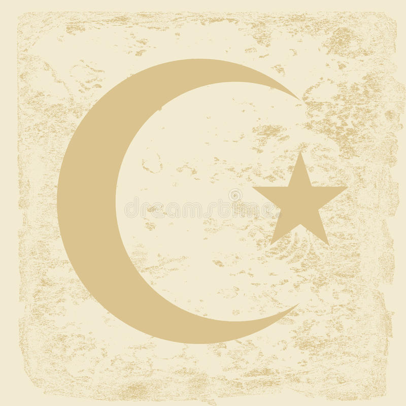 islamu symbol ilustracja wektor