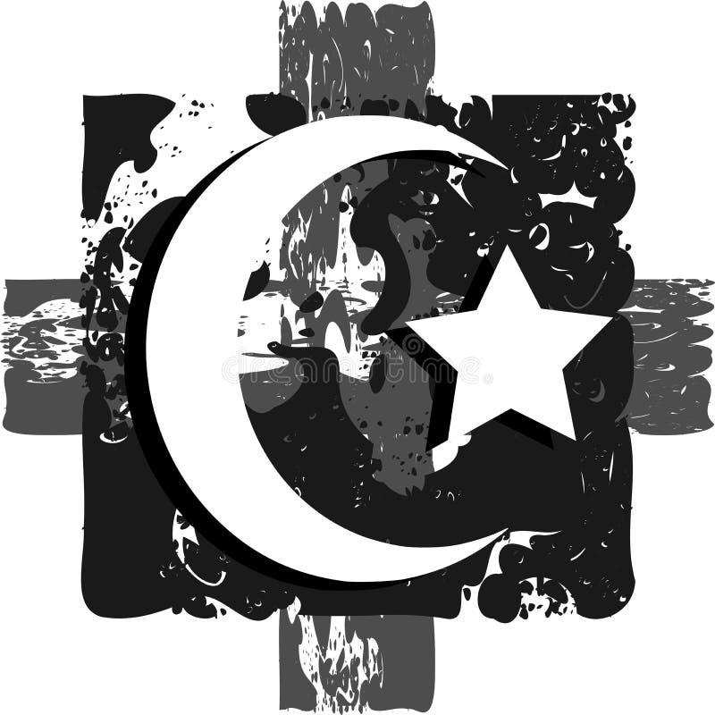 Islamu symbol na artystycznym tle w popielatych brzmieniach royalty ilustracja