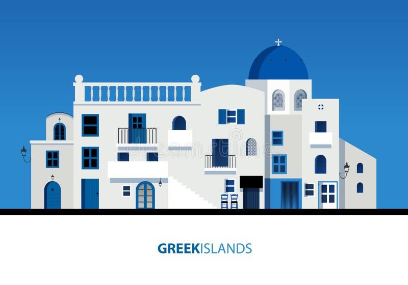 Islas griegas Vista de la arquitectura griega típica de la isla en el cielo azul ilustración del vector