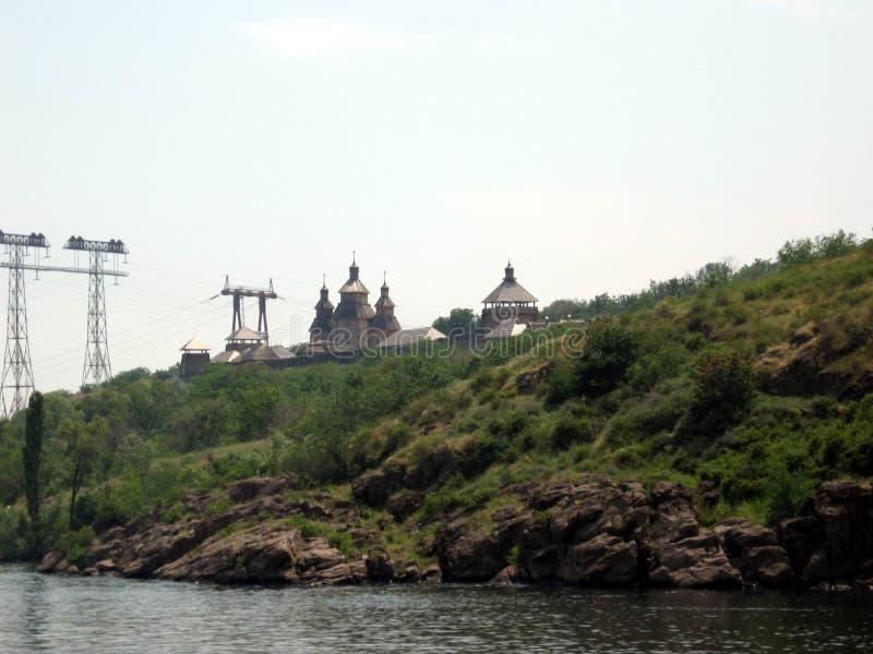 Isola di Zaporizhzhya Sich Hortica fotografia stock