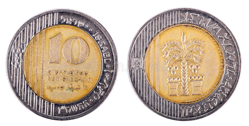 Isolado 10 shekels - ambos os lados frontais fotografia de stock royalty free