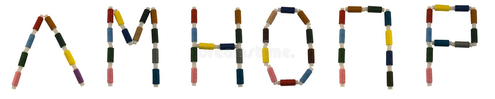 Isolated Font Russian alphabet made of colorful spools of thread for sewing. On white background stock photography