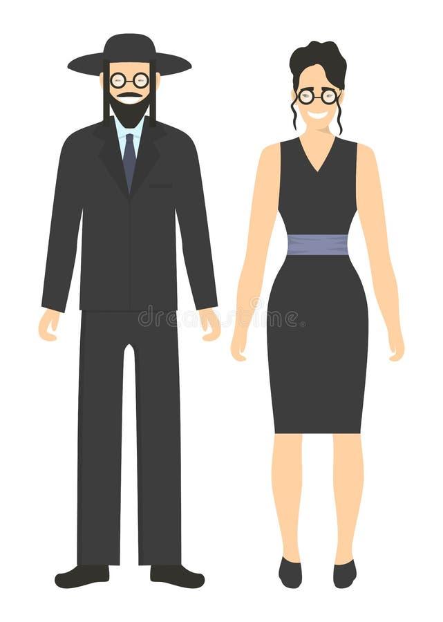 Isolated jewish couple. royalty free illustration