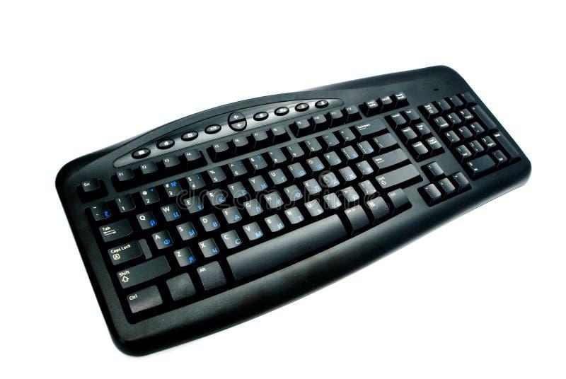 Isolated Keyboard Stock Photography