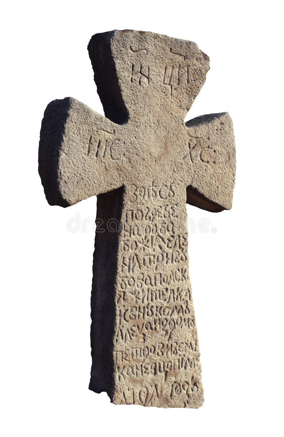 Isolated Stone Cross Stock Photography