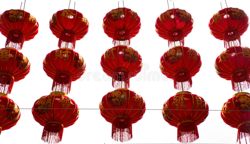 Isolated, wallpaper, chinatown, decoration, photo, warm, lamp, chinese, red, new, sign, culture, royalty free stock photo