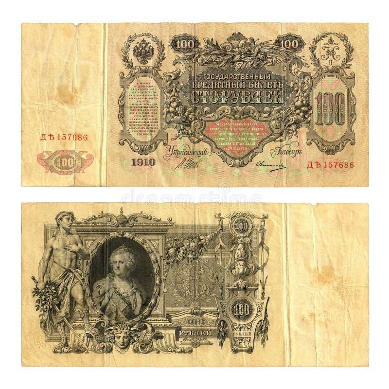 Isolerad gammal sedel, rysk välde 100 rubel, 1910 år royaltyfri fotografi