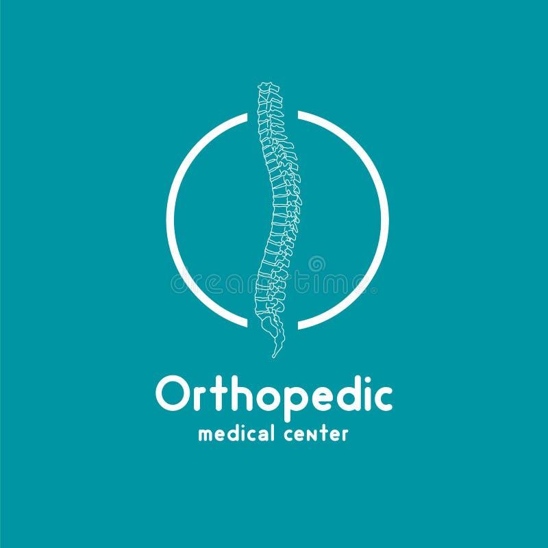 Isolerad kontur för vektor mänsklig rygg för logo Symbol för ortopediskt tema Illustrerad vektor royaltyfri illustrationer